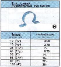 016-1