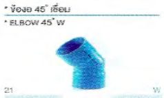 IMG144